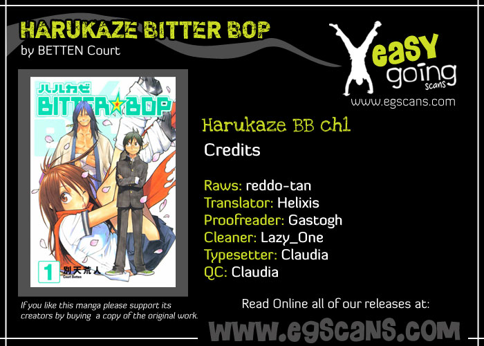 Harukaze Bitter Bop - Chapter 1