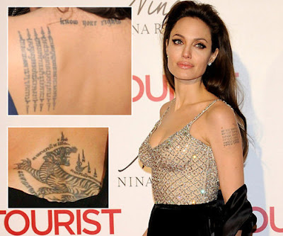 Celebrity Tattoos Seen On www.coolpicturegallery.us