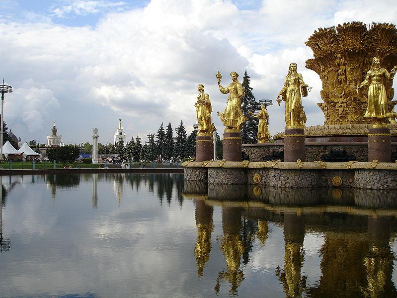 قدم مربع من المنتزهات للشخص في موسكو