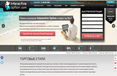 скрин сайта InteractiveOption