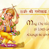 When Ganesh Chaturthi in 2011? |Ganesh Chaturthi 2011-Date