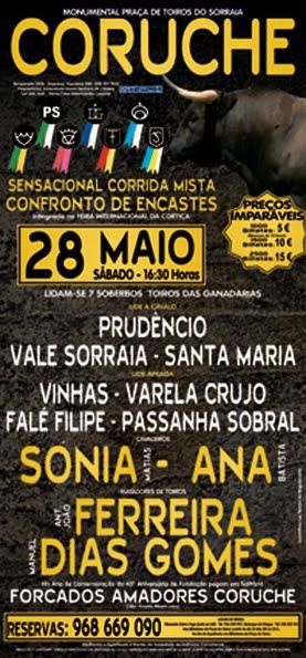SUSPENDIDA POR MAL TIEMPO. CORUCHE (PORTUGAL) CORRIDA DE TOROS MIXTA DIA 28-05-2016.