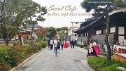 รีวิวเที่ยว Jeonju Hanok Village