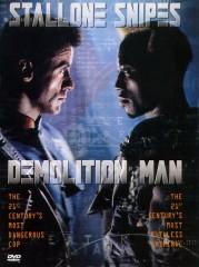 El Demoledor 1993 | DVDRip Latino HD Mega
