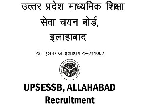 upsessb-logo
