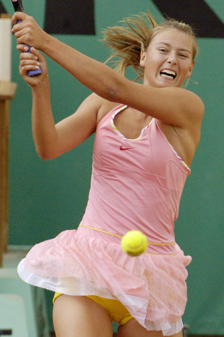 Are mistaken. Tennis maria sharapova panties