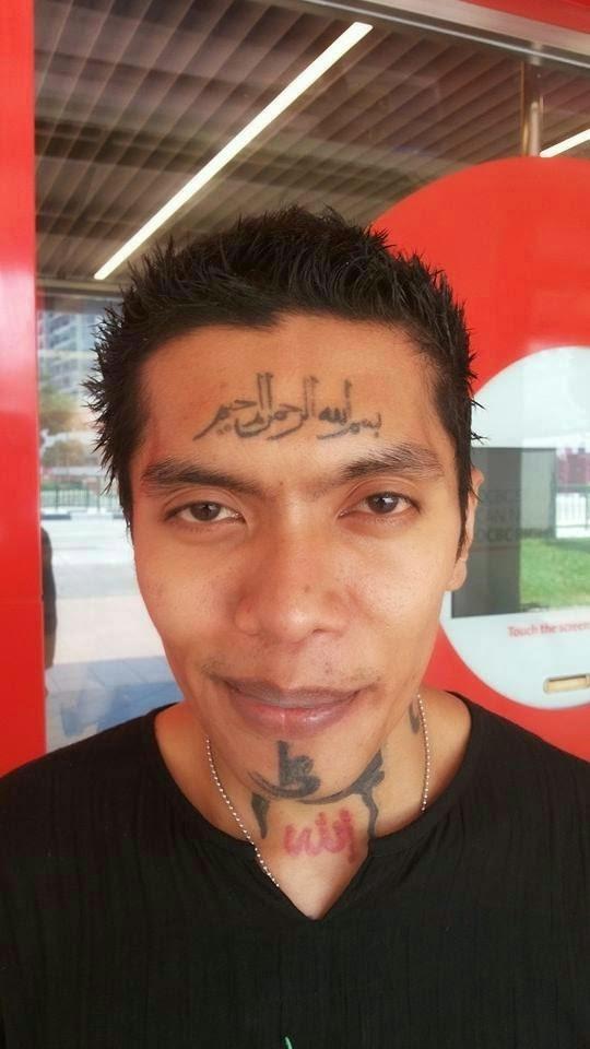 3 Gambar Lelaki Buat Tatoo Kalimah Allah Di Badannya