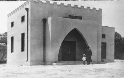 עתלית - בית הכנסת