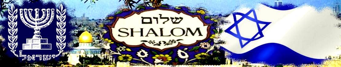 Shalom Isreal I e II no Facebook