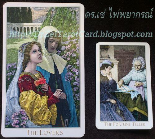 The Lovers Victorian Romantic Tarot Fortune Teller Mini Card Deck Standard Special Cards ไพ่พิเศษ ไพ่ทาโร่ ไพ่คู่รัก เดอะเลิฟเวอร์ ฟอร์จูน พยากรณ์ วิคตอเรียน