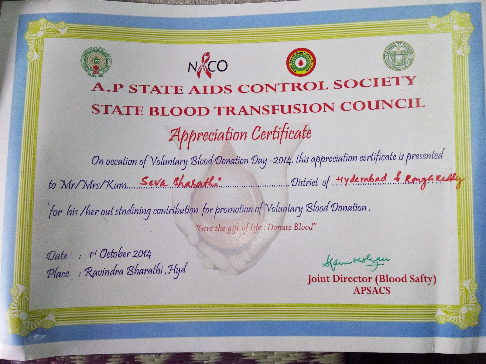 Sevabharathi appreciationcertificate and momento from joint seva bharathi received appreciation certificate and moment from joint director apsacs andhra pradesh state aids control society state blood transfusion yelopaper Choice Image