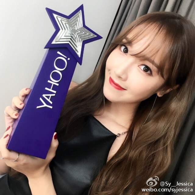 jessica jung yahoo buzz awards