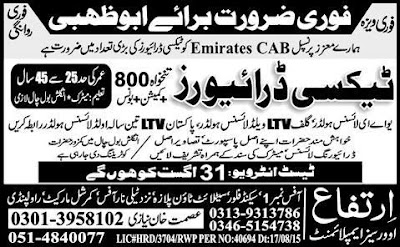 Taxi Drivers Jobs in UAE Abu Dehbi