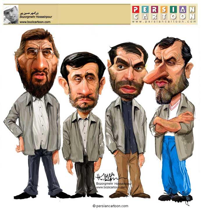 کارتون ، محمود احمدی نژاد ، مایلی کهن ، مسعود دهنمکی ، فرج الله سلحشور ، دیوانه ، کاریکاتور ، منگول ، عقب افتاده ذهنی ، دیوانه ، مجنون ، خل ، چل ،