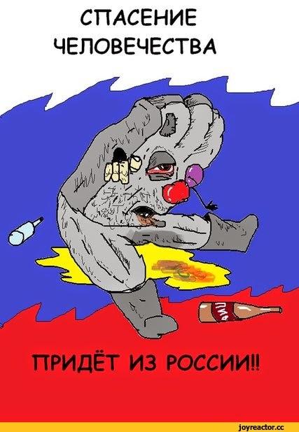"""""""Может и Сирию, и Израиль тоже как Крым сделаем?"""" - Верховный муфтий России предложил расширить российские территории - Цензор.НЕТ 6842"""