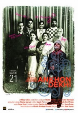 Ankhon Dekhi (2014) Hindi Movie Official Theatrical Trailer | Sanjay Mishra