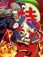 http://www.mangaupdates.com/series.html?id=770