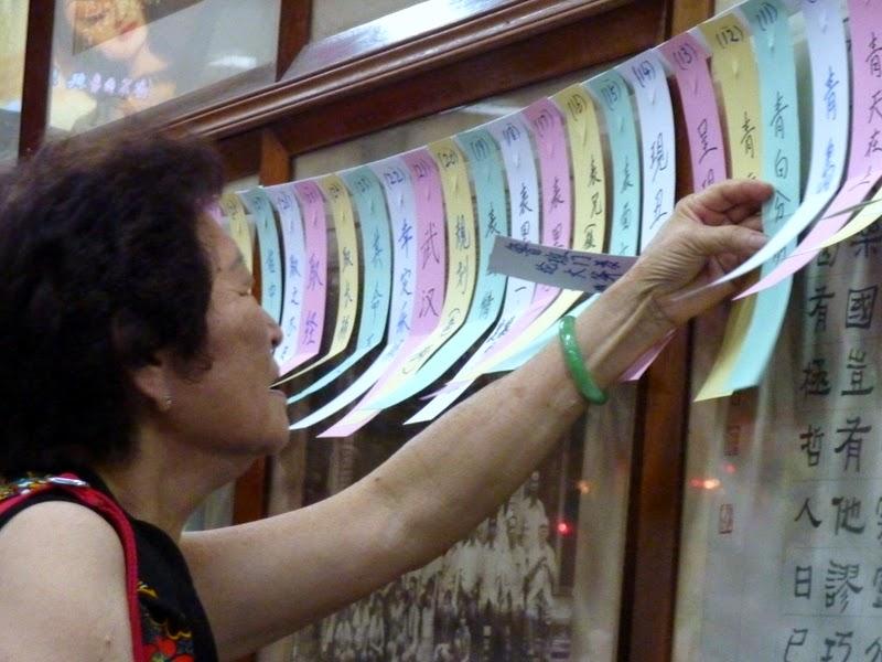 bullockcartwater ???: Kwong Wai Siew Li Si She Shut Association ...