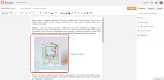 Как сделать красивый пост с картинками? Как вставить в сообщение блога много картинок и красиво их оформить? Оформляем картинки и фотографии в удобные и красивые таблицы.