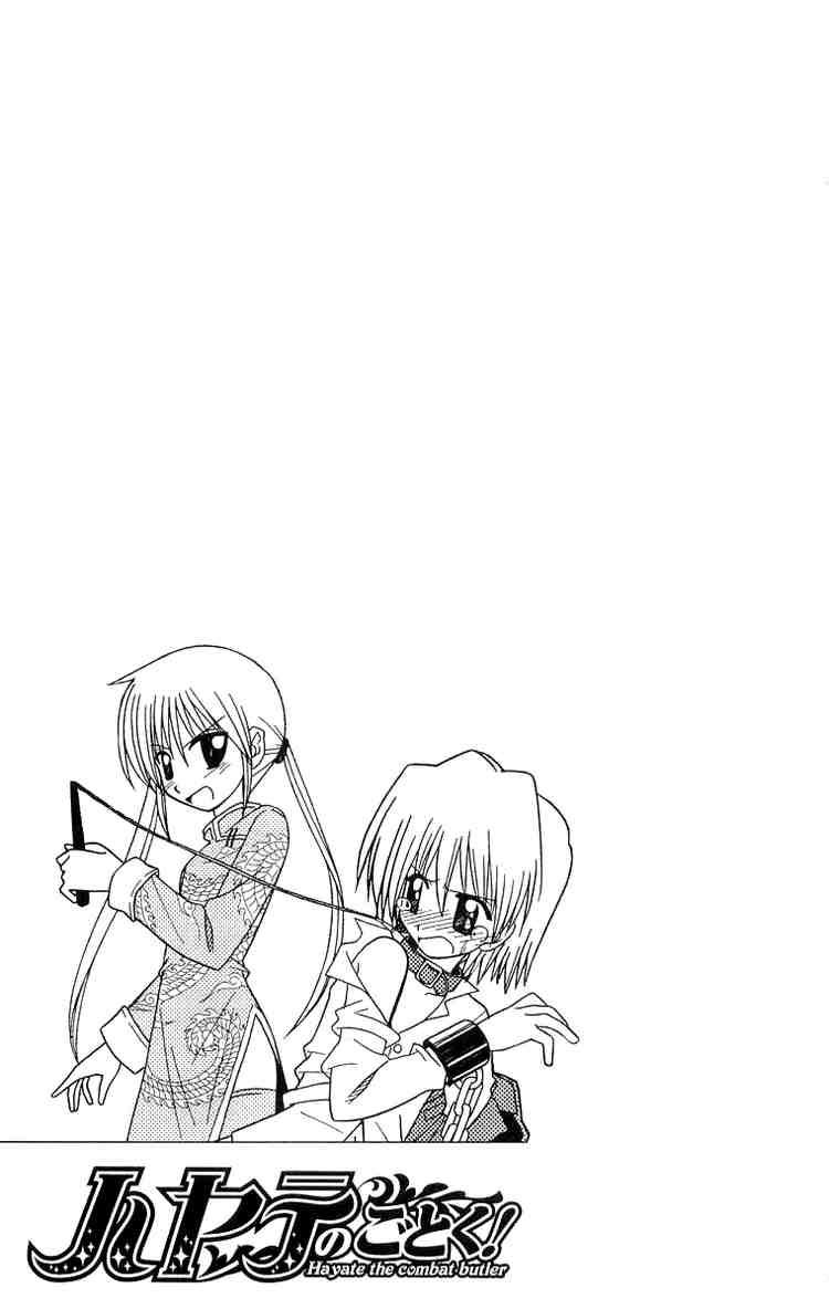 Hayate No Gotoku! trang 18