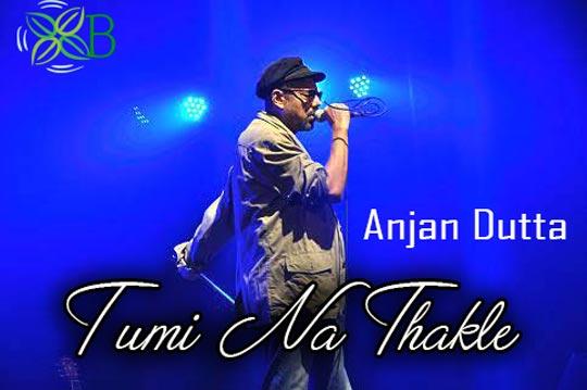 Tumi Na Thakle, Anjan Dutta