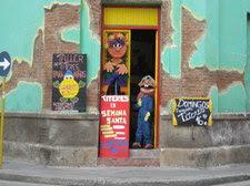 La casa del Títere en Córdoba