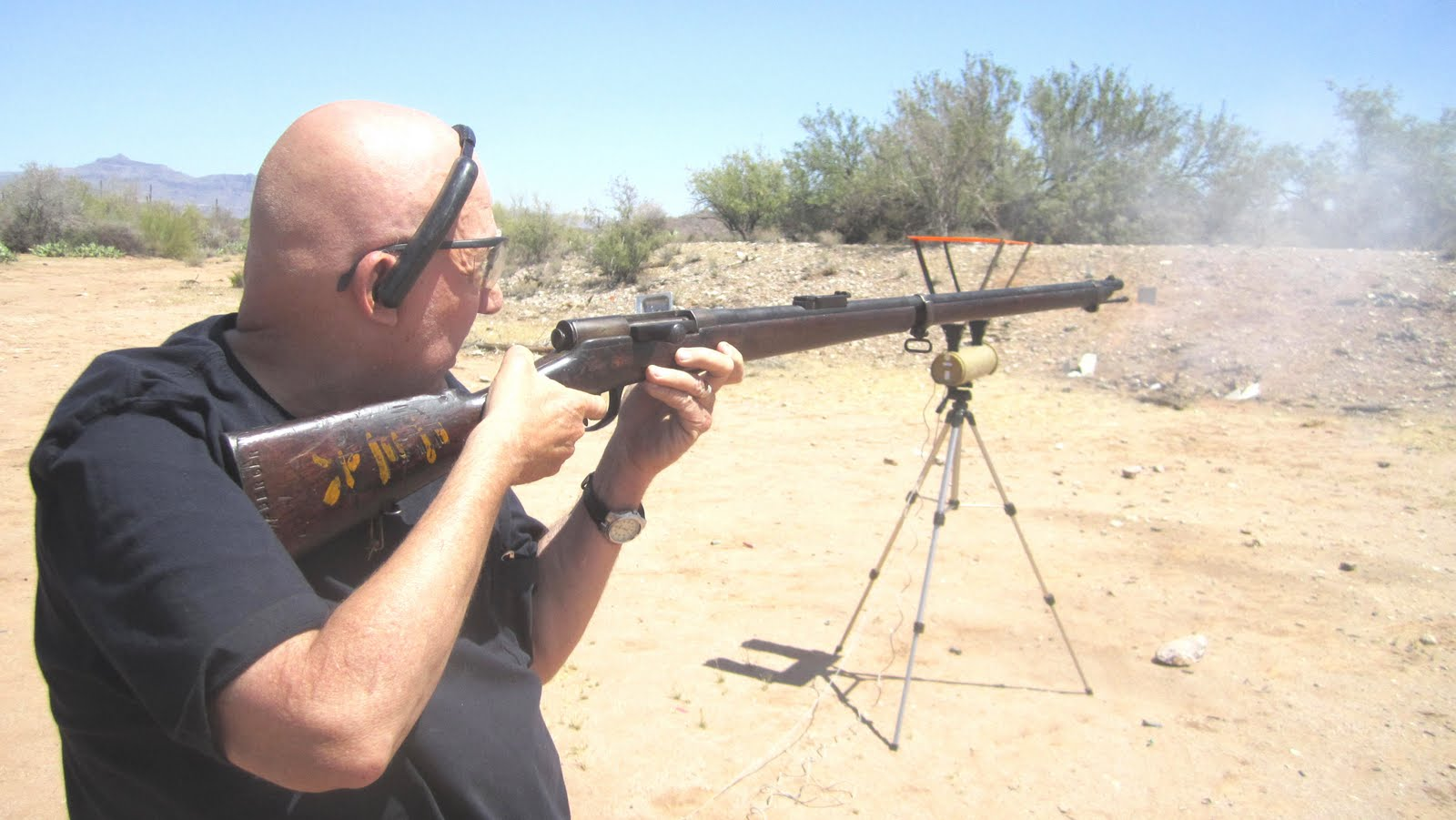 Murata Rifle