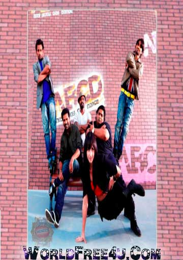 Poster Of Bollywood Movie ABCD | Anybody Can Dance (2013) 300MB Compressed Small Size Pc Movie Free Download worldfree4u.com