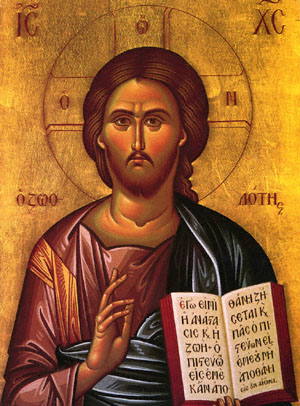 Click Here for Orthodox Daily Readings (free)