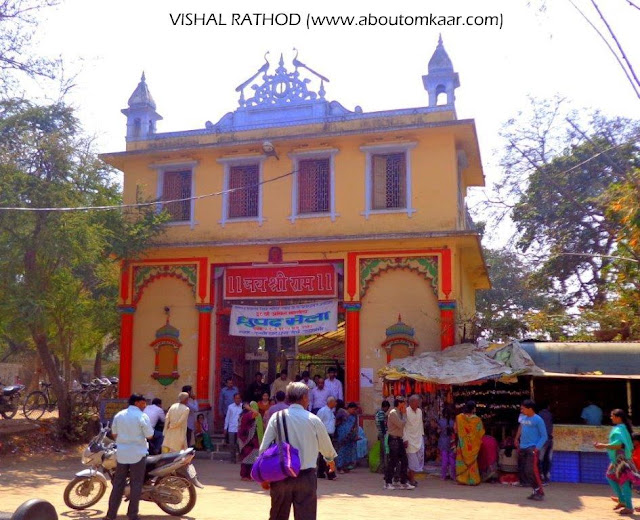 Sankat Mochan Hanuman Temple , Varanasi