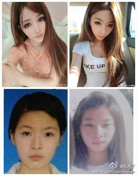just posting real wang jia yun
