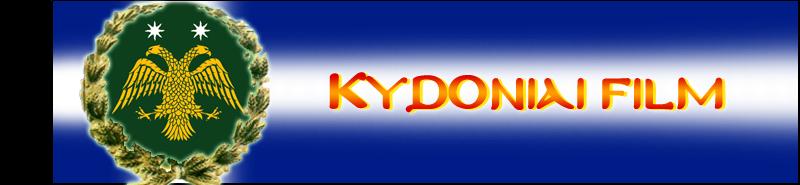 Kydoniai Film