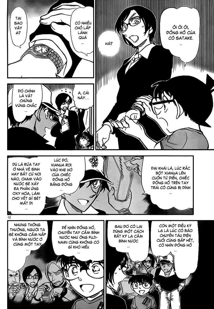 Detective Conan - Thám Tử Lừng Danh Conan chap 786 page 13 - IZTruyenTranh.com