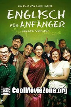English Vinglish (2012) Hindi Movie