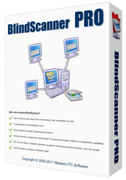 BlindScanner Pro 3.18 Full Version