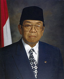 Abdurrahman Wahid Biography