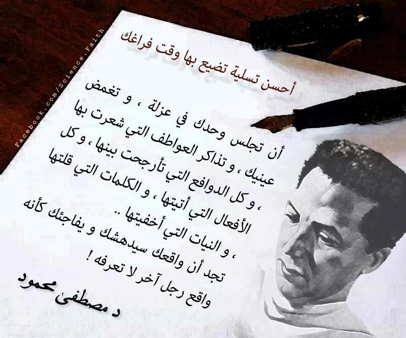 كلمات جميله