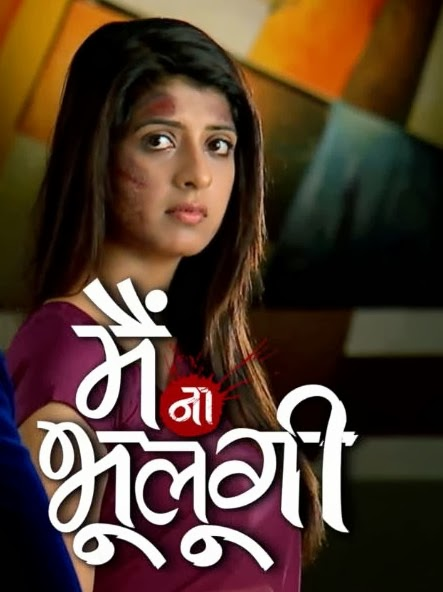 Shikha in Main Naa Bhoolungi on Sony TV