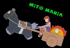 La cerchia di Minosse