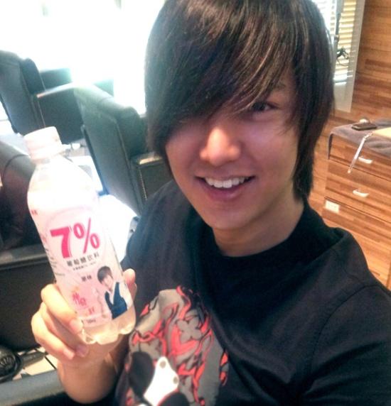 Fans Lee Min Ho di Jejaring Sosial capai 10 Juta