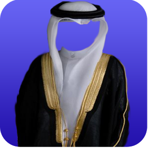http://programs2android.blogspot.com/2015/03/arab-saudi-clothing.html