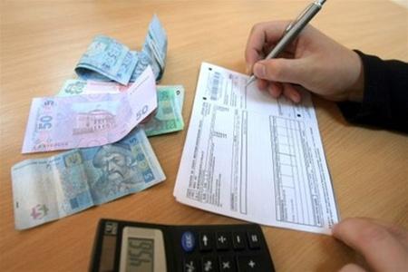 коммунальные платежки