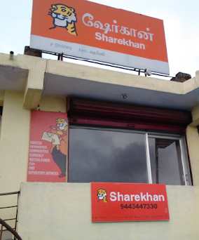 Sharekhan Hosur - P.Shirley