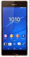 HP SONY Xperia Z3 - Copper