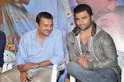 Nee Jathaga Nenundali Trailer launch-thumbnail-12