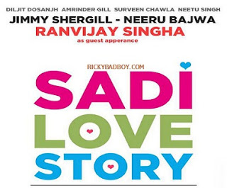 Amrinder Gill - Rubaru Lyrics - Saadi Love Story Movie