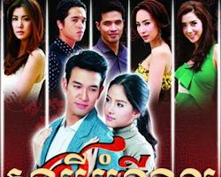 [ Movies ] Sva Mey Bam Nol - Khmer Movies, Thai - Khmer, Series Movies