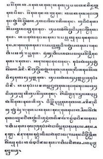 Kitab+Baratayuda 7 Kitab Kuno Peninggalan Zaman Kerajaan di Indonesia
