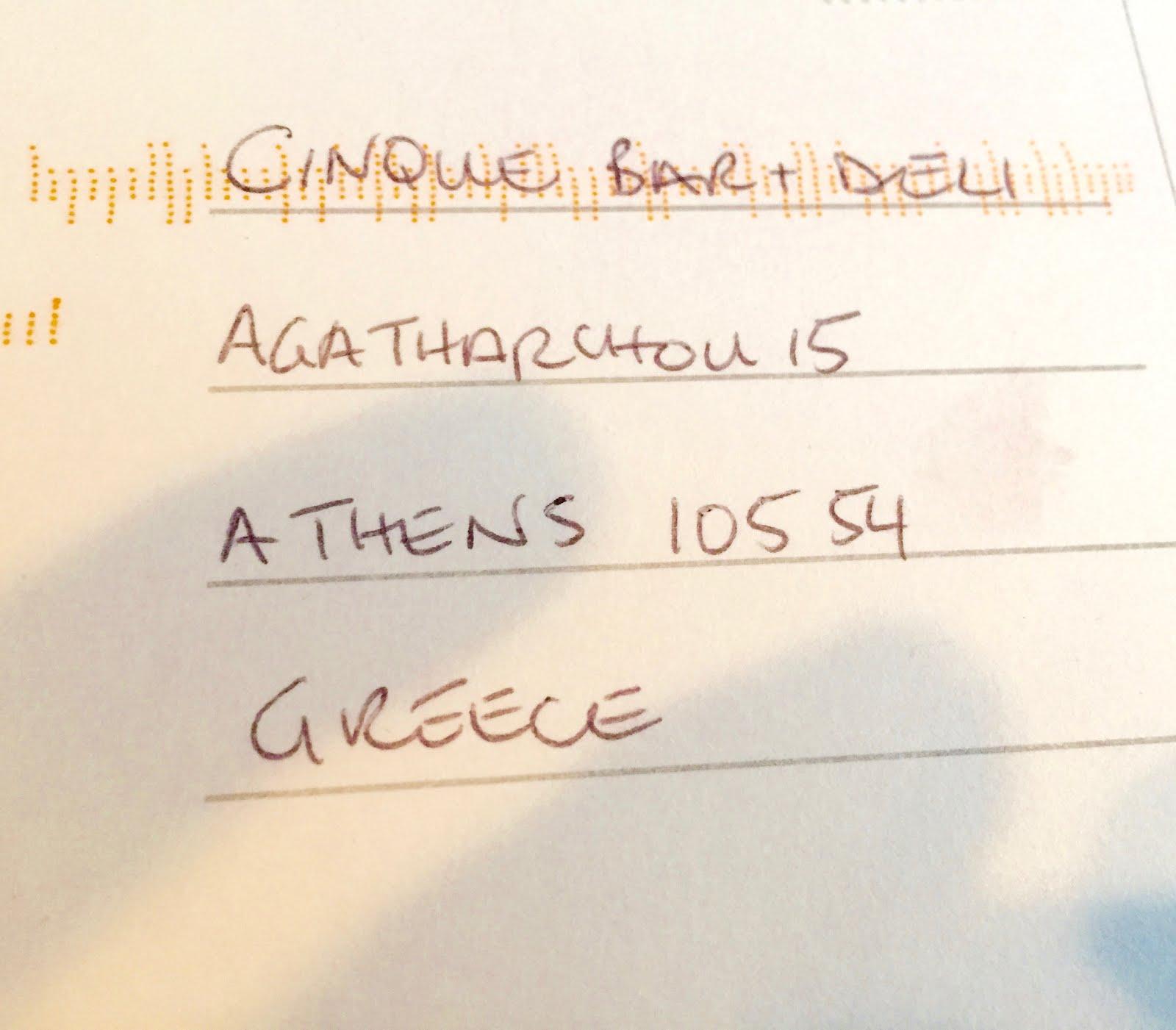 Sending love to the Cinque Wine Bar, Athens, Greece | spaswinefood