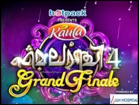 Mylanchi 4 Grand Finale on Asianet